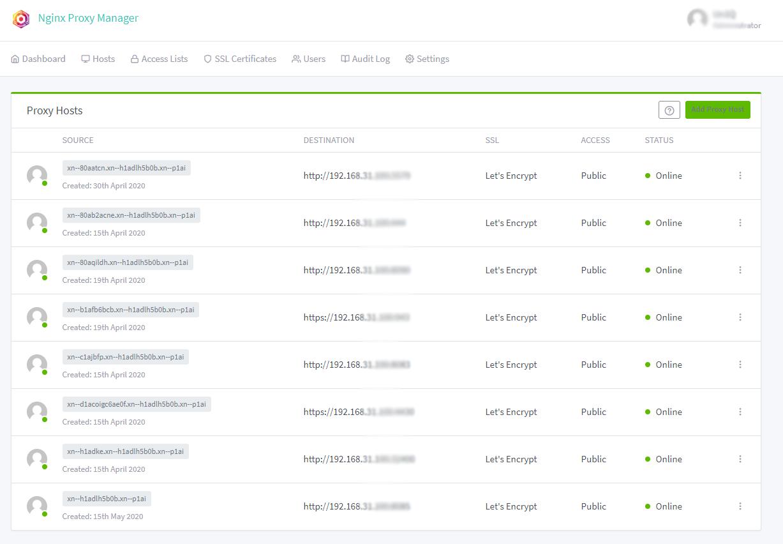 Nginx Proxy Manager - установка SSL и прокси на unRAID 6.8.3 11