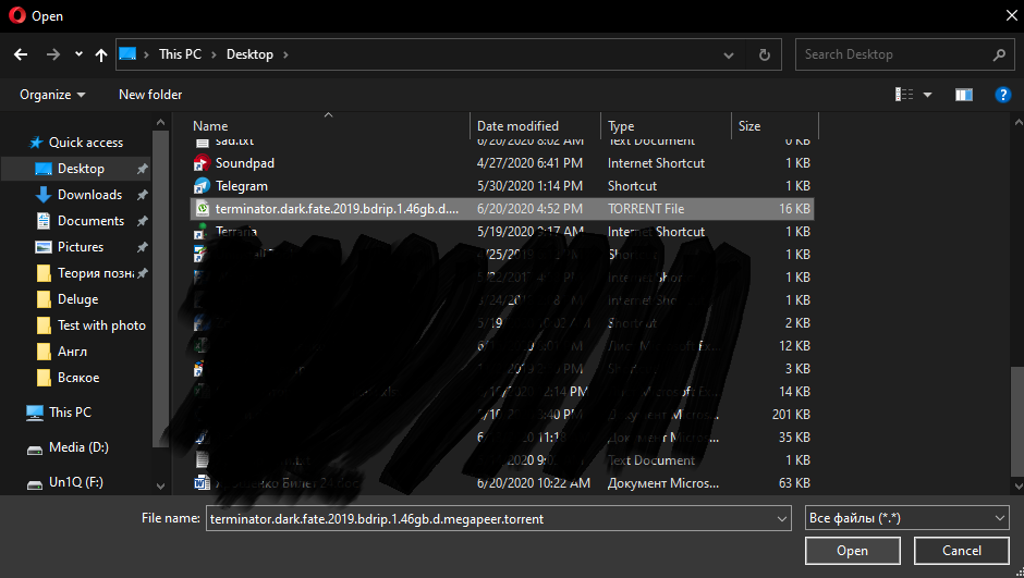 Deluge - установка торрент клиента на unRAID 6.8.3 20