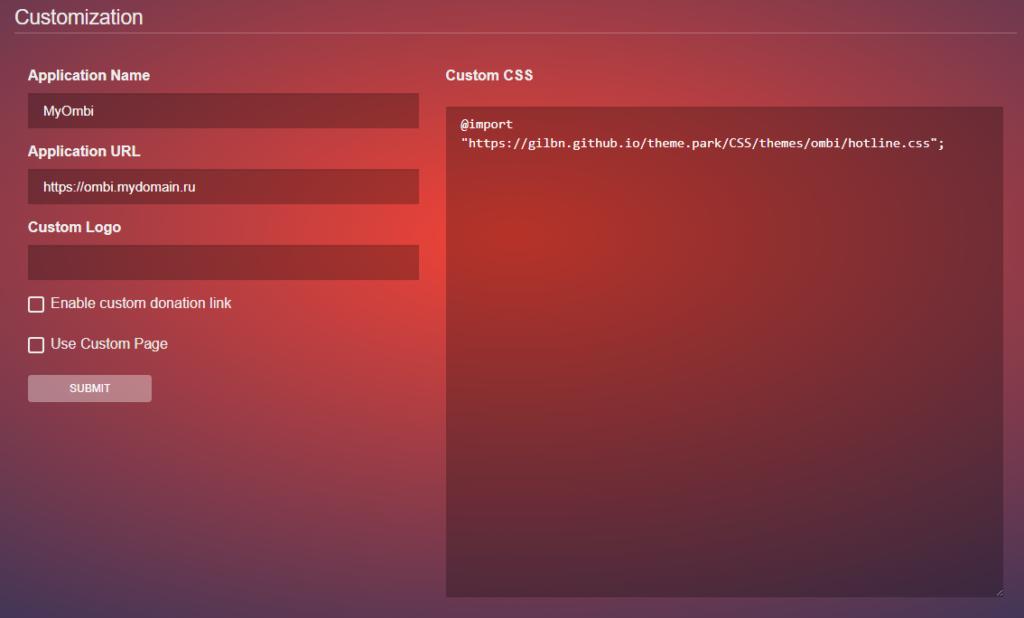 Ombi - личный стол заказов медиа-контента на Unraid 6.8.3 13
