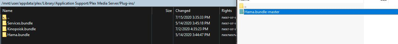 Plex – установка домашнего медиа сервера на Unraid 6.8.3 37