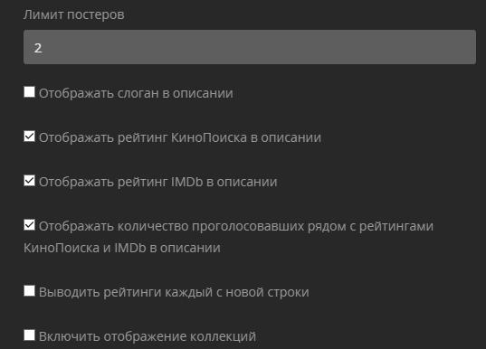 Plex – установка домашнего медиа сервера на Unraid 6.8.3 57