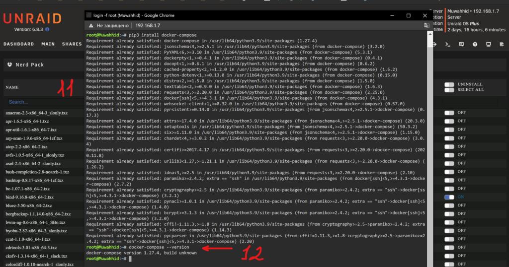 Docker Compose - упрощаем установку пакетов на Unraid 6.8.3 8