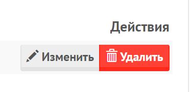 Mailcow - поднимаем свой почтовый сервер на Unraid 6.8.3 11