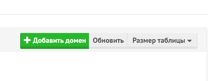 Mailcow - поднимаем свой почтовый сервер на Unraid 6.8.3 15