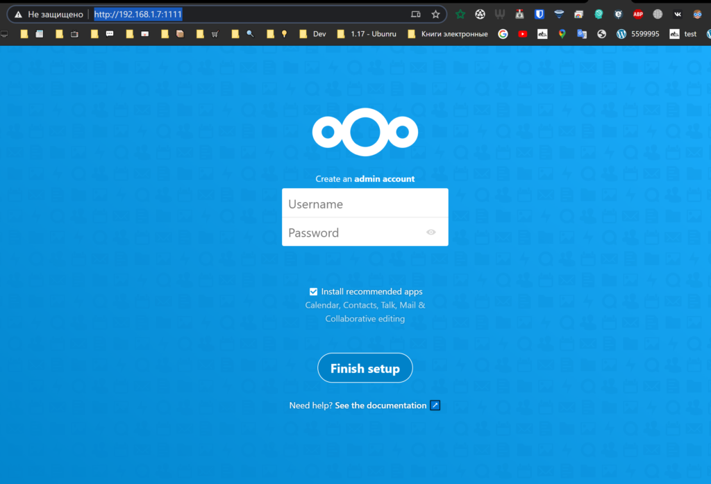 Docker Compose - упрощаем установку пакетов на Unraid 6.8.3 14