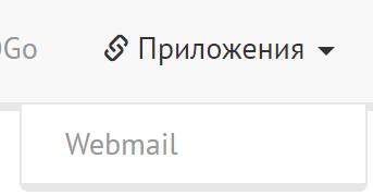 Mailcow - поднимаем свой почтовый сервер на Unraid 6.8.3 20