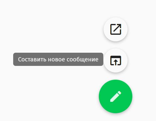 Mailcow - поднимаем свой почтовый сервер на Unraid 6.8.3 22