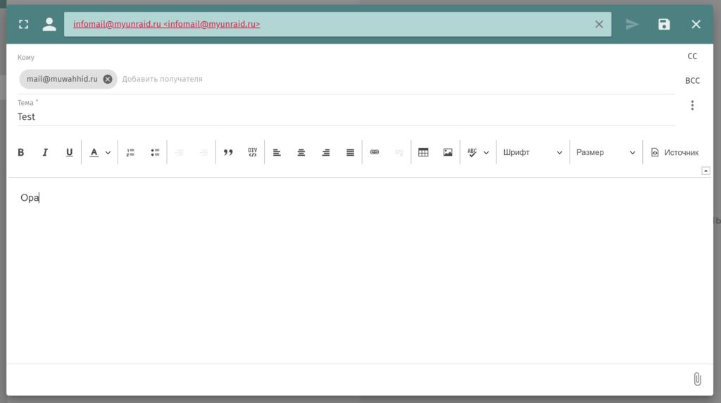 Mailcow - поднимаем свой почтовый сервер на Unraid 6.8.3 23
