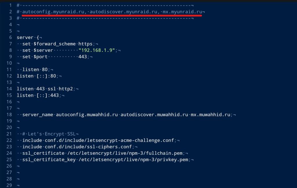 Mailcow - поднимаем свой почтовый сервер на Unraid 6.8.3 27