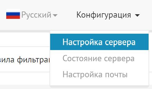 Mailcow - поднимаем свой почтовый сервер на Unraid 6.8.3 35
