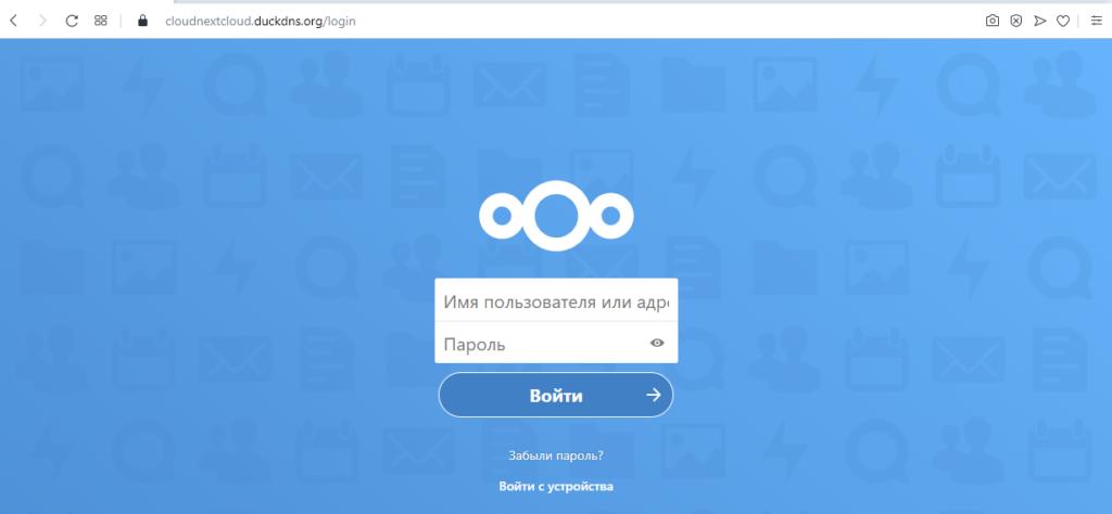 Nextcloud – создаем свое личное облако на unRAID 6.8.3 24