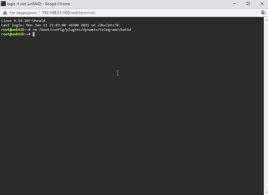 Telegram - настройка уведомлений на unRAID 6.8.3 33
