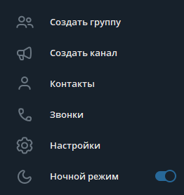 Telegram - настройка уведомлений на unRAID 6.8.3 14