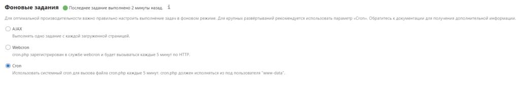 Nextcloud – создаем свое личное облако на unRAID 6.8.3 26