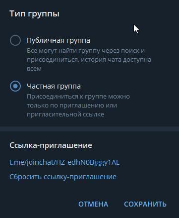 Telegram - настройка уведомлений на unRAID 6.8.3 24