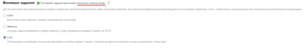 Nextcloud – создаем свое личное облако на unRAID 6.8.3 33