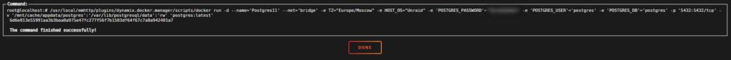 PostgreSQL – самая продвинутая в мире реляционная база данных на unRAID 6.8.3 8