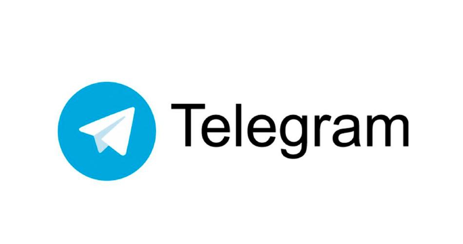 Telegram - настройка уведомлений на unRAID 6.8.3 1