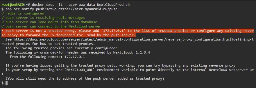 Notify Push – высокопроизводительный бэкэнд для Nextcloud 21+ 16